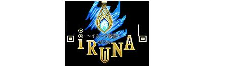 Iruna Online Spina