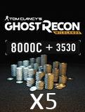 57650 GR Credits
