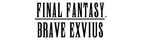 Final Fantasy Brave Exvius Lapis