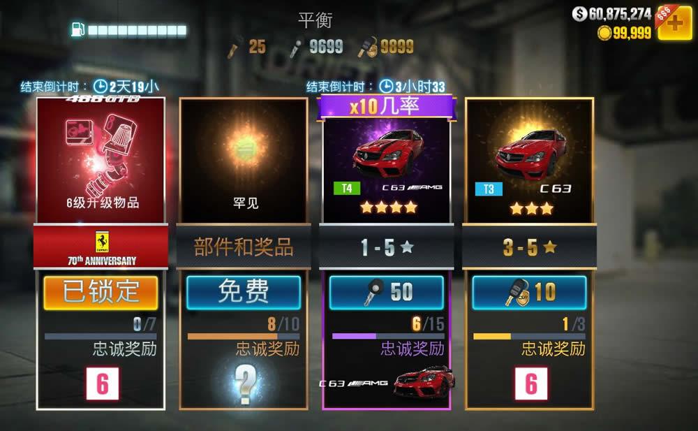 Csr2 Legends Guide